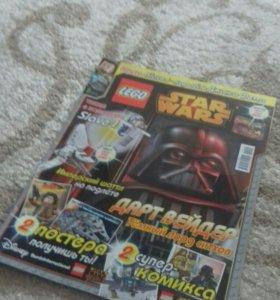 Журнал LEGO ЗВЁЗДНЫЕ ВОЙНЫ