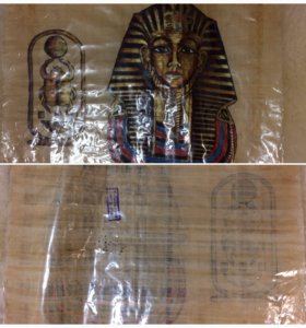 Картины папирус