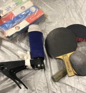Все для настольного тенниса