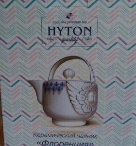 Керамический чайник подарочный