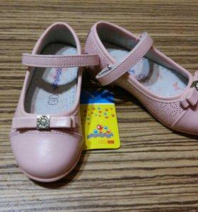 Туфли для девочки 25 размер