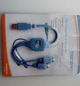 Конвертер USB TRENDnet TU-PS2