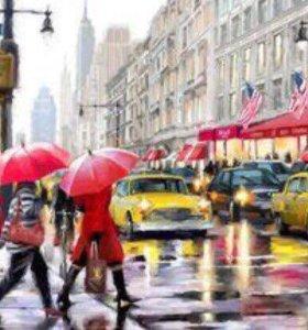 Картина по номерам-осень в Нью-Йорке