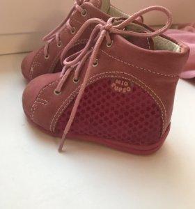 Ортопедические ботинки Скороход