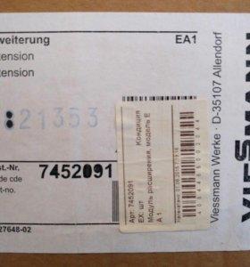 Модуль раширения EA1 Viessmann 7452091
