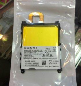 Аккумулятор Sony Z1