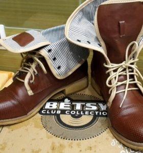 Весенние ботинки Betsy