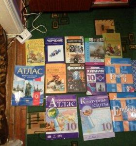 Учебники 8 - 10 класс