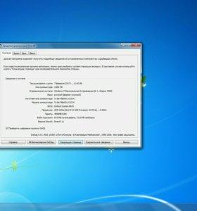 Игровой бюджетный системник AMD II X2 250 3.0GHz