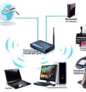 Настройка сетевого оборудования и сетей