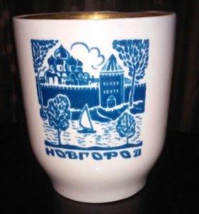 Бокал СССР Новгород