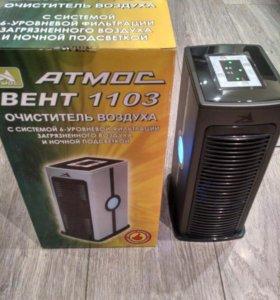 Очиститель воздуха Атмос вент 1103