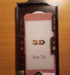 3D стекло Iphone 7