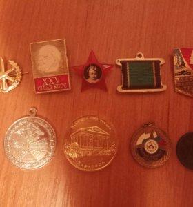 Ордена, медали, монеты.