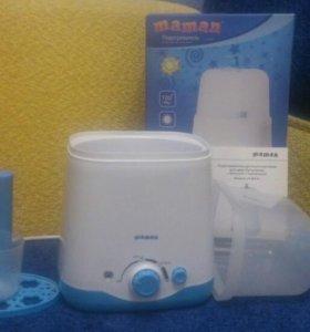 Подогреватель для детского питания Maman LS-B210