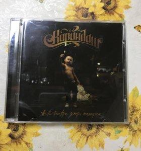 "CD диск ""КАРАНДАШ"""
