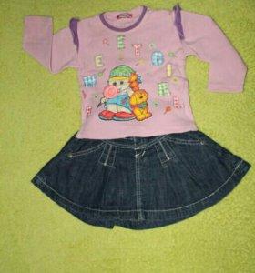 Одежда для девочки (обмен)