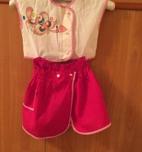 Костюм для девочки новый юбка/блузка