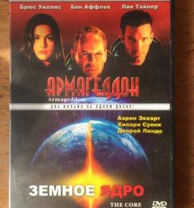"Фильмы ""Армагеддон"" и ""Земное ядро"""