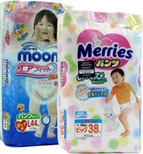 Подгузники и трусики Merries и Moony