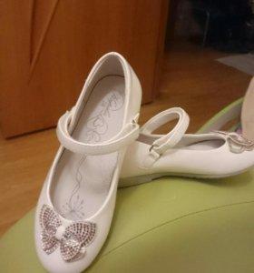 Туфли Капика для девочки