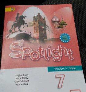 Учебник по английскому 7 кл.