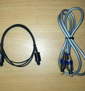 Оптический аудио кабель новый
