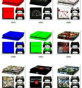 Виниловые Наклейки для PS4