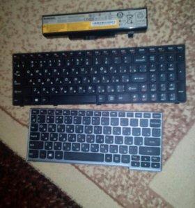 Клавиатуры леново
