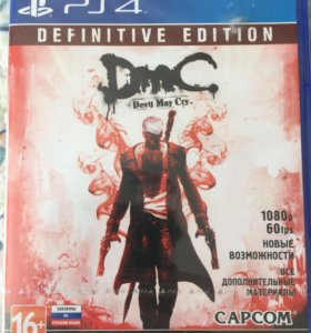 PS 4 Devil May Cry