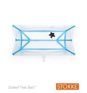 Ванночка складная Stokke Flexi Bath