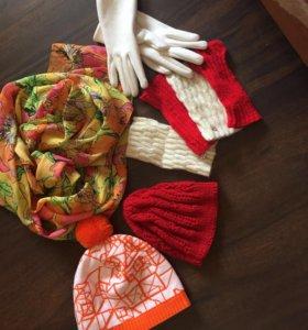 Шапки ;шарфы