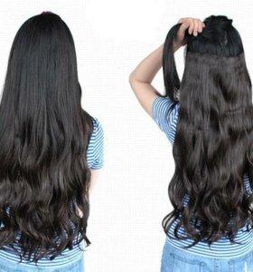 Волос искусственный на заколках 8 прядей.