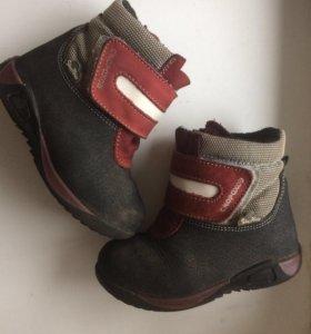 Ботинки 23 Скороход на байке