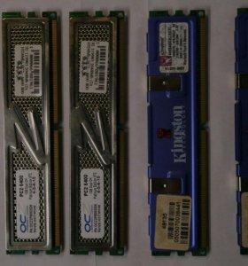 2 планки DDR2 Kingston 1Gb и 2 планки DDR2 OCZ 1Gb