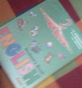 Учебник английского языка за 2-й класс