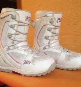 Ботинки сноуборд р.36