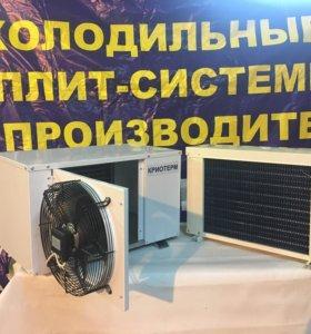 Холодильная сплит-система для холодильных камер