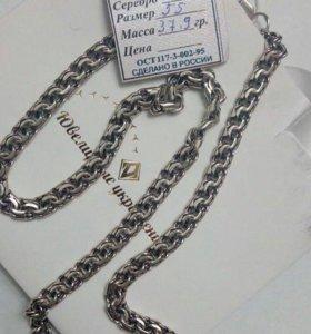 Серебро 925 цепочка