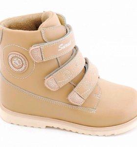 Новые ортопедические ботинки