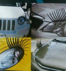 Реснички для Вашего автомобиля