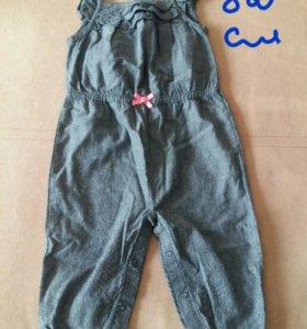Комбинезон, брюки