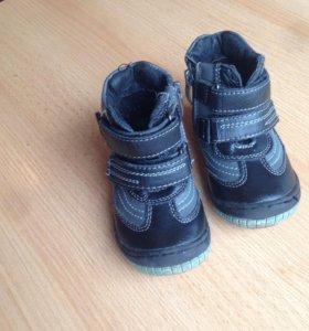 Детские ботинки-22р.
