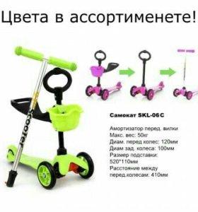 Самокаты,велосипеды,коляски