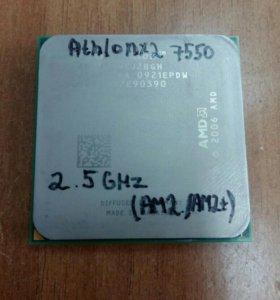 процессор athlon x2 7550 (am2/am2+) 2.5ghz