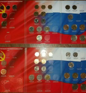 Монеты СССР и РФ 1991-1993г.