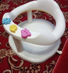 Сиденье в ванночку!