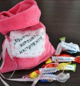Мешочки с конфетами