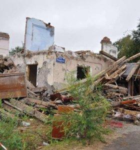 Демонтаж, снос домов построек