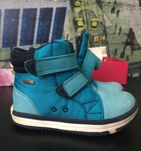 Демисезонные ботинки Reima Patter